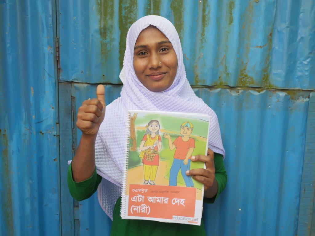 Fatima met SRHR boek